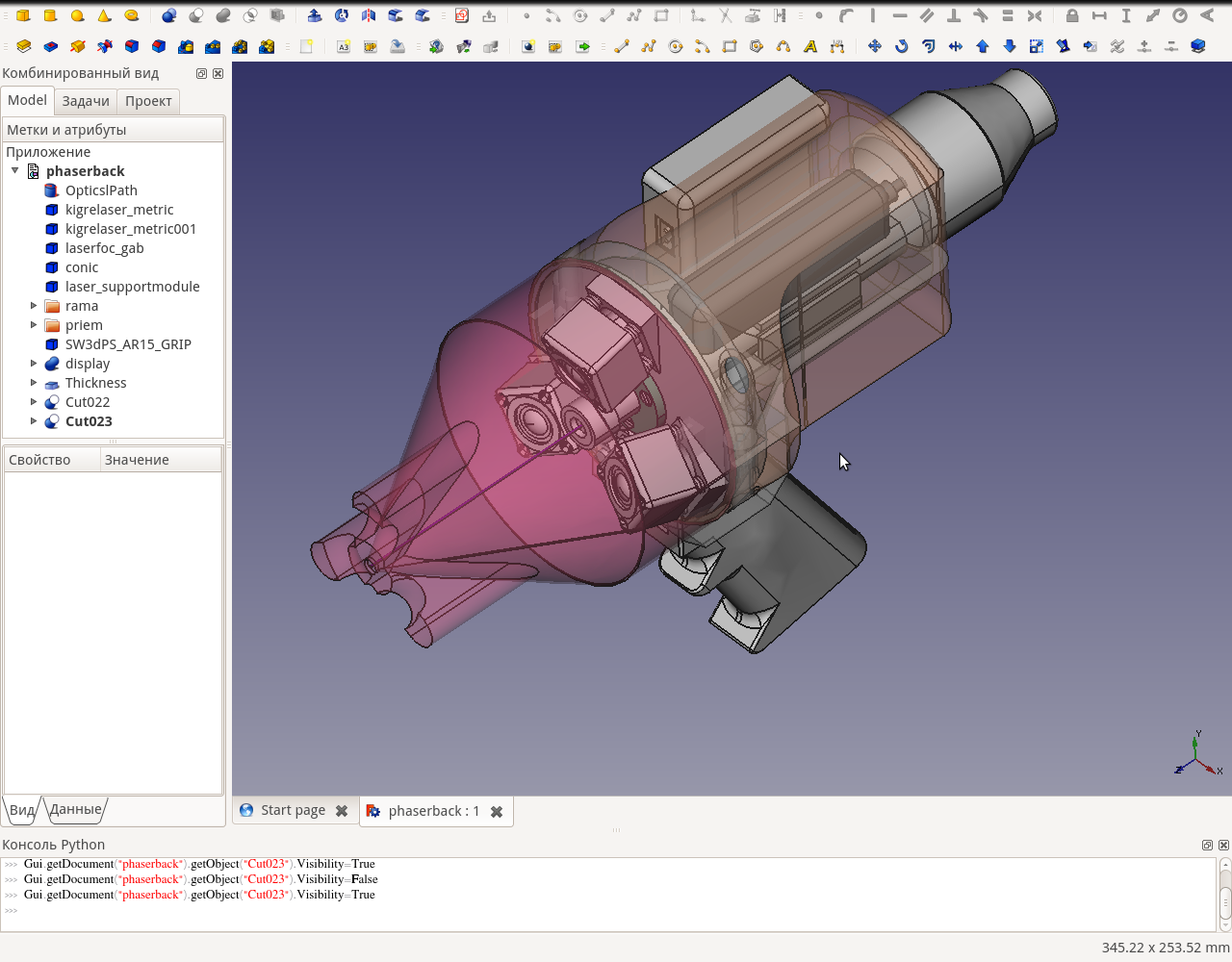 phaser_freecad_oldassembly.png